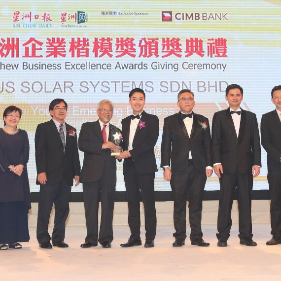 Plus Solar System : The Winner of Sin Chew Young and Emerging Entrepreneurship Award 2015